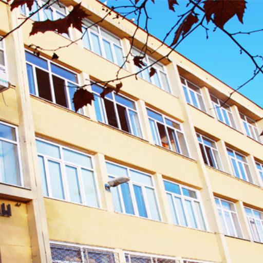 """Средно училище """"Елин Пелин"""" – гр. Варна"""