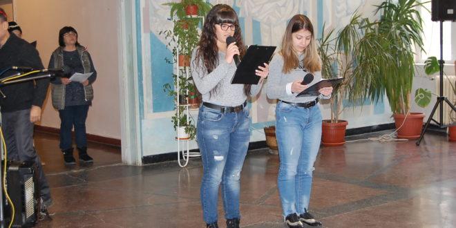 С България в сърцето по света – симбиоза на обучението по английски език и хореография
