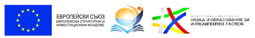 Картинката не може да има празен alt атрибут; името на файла е подкрепа-за-успех-лого.jpg