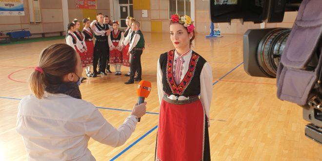 """Фолклорни традиции в СУ """"Елин Пелин"""""""